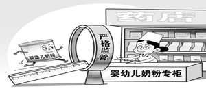 新京报111
